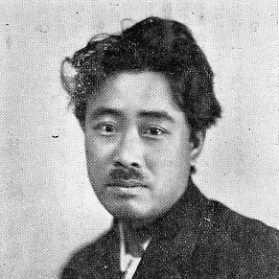 慶太郎1930.jpg
